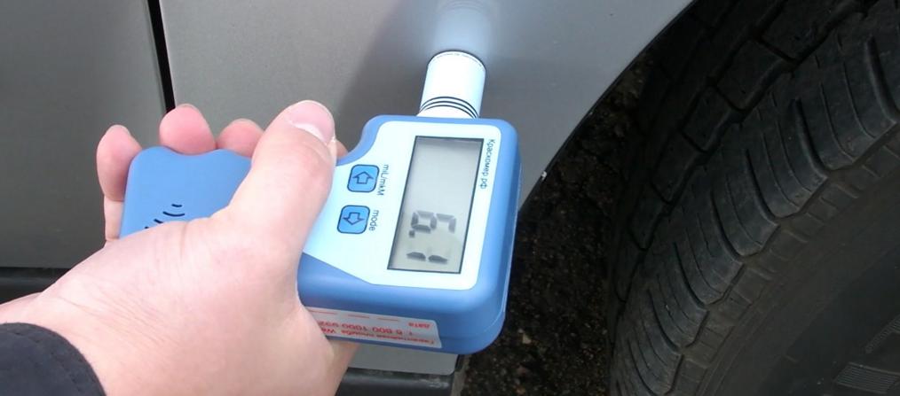 Измерить толщину краски автомобиля
