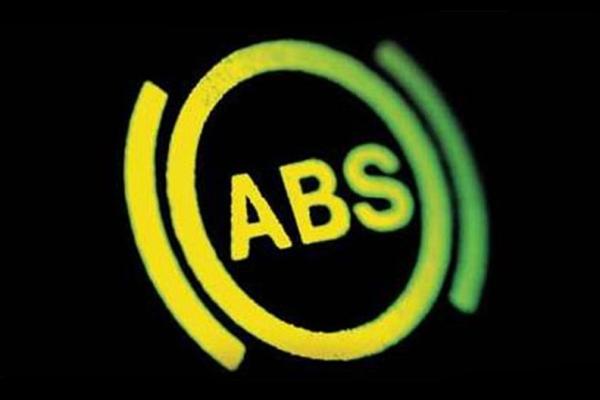 Загорелась лампочка АБС на панели