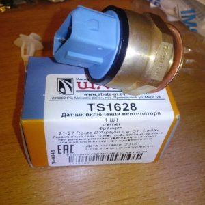datchik-vkl-ventilyatora